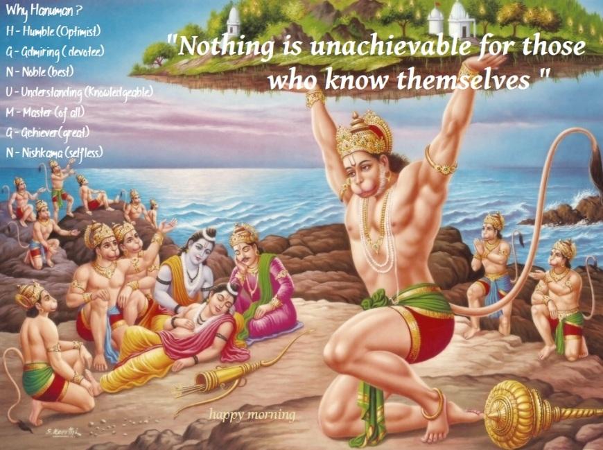 happy_hanuman_jeyanthi (2)