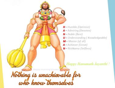 hanuman-lesson.png